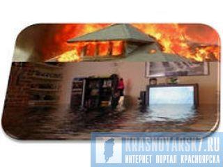 оценка ущерба от пожара, затопления