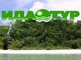 Логотип ИДА-ТУР