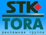 "Логотип Центр рекламы ""ТОРА"""