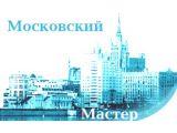 Логотип Московский мастер