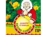 Логотип Бараблин А.В., ИП