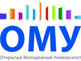 Логотип Открытый молодёжный университет, негосударственное образовательное учреждение