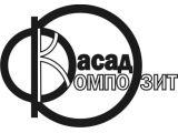 Логотип Фасад  Композит, ООО