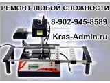 Логотип Kras-Admin