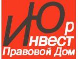 """Логотип Правовой Дом """"ЮрИнвест"""", ООО"""
