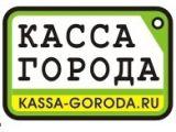 Логотип Касса Города, ООО