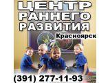Логотип Детская Академия