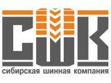 Логотип ООО СШК Сибирская шинная компания