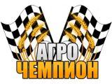 Логотип Агро- Чемпион, ООО