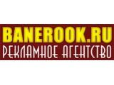 Логотип Alladin, ИП Соломатов П.Н.