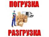 Логотип Красноярский грузчик