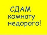 Логотип АН Имидж