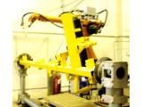 Логотип Промышленные роботы , ООО