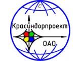 Логотип Красиндорпроект, ОАО
