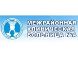 Красноярская межрайонная клиническая больница 20 им ис берзона на карте