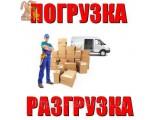 Логотип Красноярские Грузчики