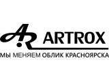 Логотип Группа компаний Артрокс