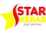 Логотип Star Kebab вкус мечты!