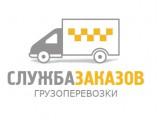 Логотип АллоГАЗель, ООО