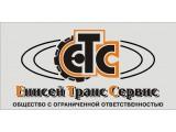 Логотип ЕнисейТрансСервис, ООО