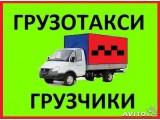 Логотип АЗИМУТ КК