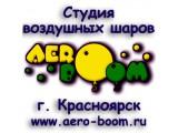 Логотип Aero-BOOM.ru