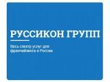 Логотип Руссикон Групп, ООО