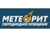 Логотип Метеорит, ООО