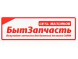 Логотип БытЗапчасть