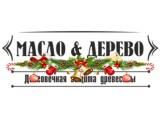 Логотип Маслодерево