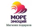 Логотип ООО Море Эмоций