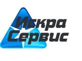 Логотип Искра-Сервис