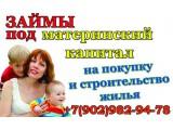 Логотип Алекс, ООО