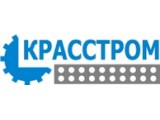 Логотип Красстром, OOO