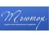 """Логотип Учебный центр """"Тьютор"""""""