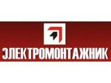 """Логотип ООО ТД """"Электромонтажник"""""""