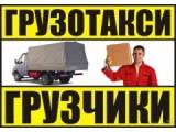 Логотип Петрович.такси грузовое