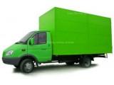 Логотип Азимут.ИП. Такси грузовое