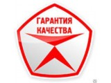 Логотип Андрейчик.Такси грузовое