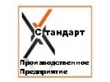 Логотип ПП Стандарт