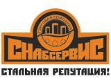 Логотип СнабСервис, ООО, торговая компания