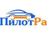 Логотип Дискаунтер автомобильных товаров – ПилотРа