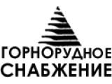 Логотип Горнорудное снабжение, ООО