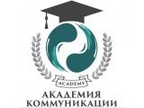 Логотип АКАДЕМИЯ КОММУНИКАЦИИ
