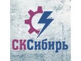 Логотип СК-Сибирь, ООО