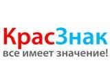 Логотип Красзнак, ООО