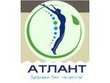 Логотип Правка атланта