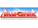 Логотип ПКК ЗНАК-СЕРВИС, ООО