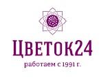 Логотип Цветок 24 - Доставка цветов в Красноярске