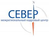 """Логотип Кадровое агентство """"Вахтовик"""""""